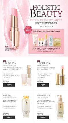 2015-09-07 ~ 2015-09-13 Website Layout, Web Layout, Event Banner, Web Banner, Brochure Design, Branding Design, Makeup Package, Beauty Ad, Promotional Design