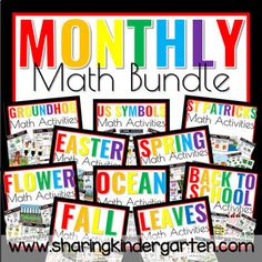 Monthly Math Activities BUNDLE - Sharing Kindergarten