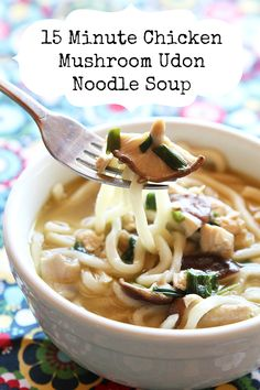 This 15 Minute Chicken Mushroom Udon Noodle Soup is one of my favourite delicious cheat recipes! It's in no way authentic Japanese udon soup, it's basically a fast chicken soup that uses udon noodles for a hearty soup meal! Soup Recipes, Chicken Recipes, Cooking Recipes, Recipe Chicken, Noodle Recipes, What's Cooking, Chili Recipes, Cooking Time, Free Recipes
