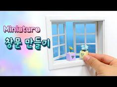 [miniature]경첩만들어 창문달기-방만들기 - YouTube