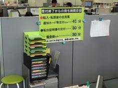 Japan Gemba Visit: Lean Thinking in Government – Part 1 – Kaizen, Kaikaku & PDCA to improve customer service – Katie Anderson