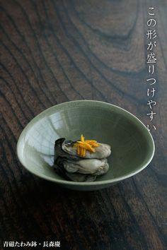 青磁たわみ鉢・長森慶 Food Presentation, Japanese Food, Rings For Men, Asian, Foods, Photography, Kitchens, Food Food, Men Rings