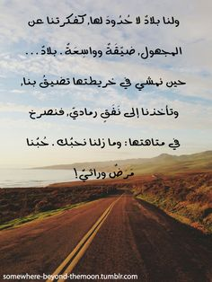 محمود درويش# شعر# عربي#