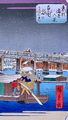 Traditional Japanese Art, Ink Painting, Woodblock Print, Wood Blocks, Illustrators, Snow, Prints, Poster, Design