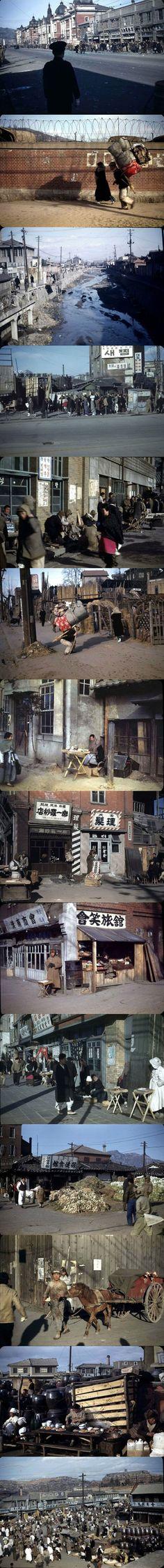 .6.25 이전의 서울 모습 Seoul before 1950 | love the realness of these photos.