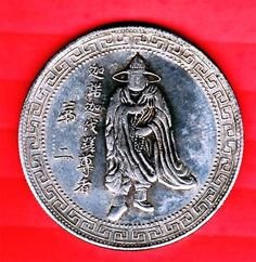 Old Large Rare Ancient Buddhist Monk  Commemorative Coin
