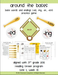 Base words & endings -ed, -ing, -er, -est practice game (aligned with Reading Street)