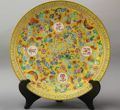 """CHINESE BIG FAMILLE ROSE PORCELAIN PLATE D 12"""""""