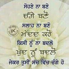 The 30 Best Qoutes Images On Pinterest Punjabi Status Hindu