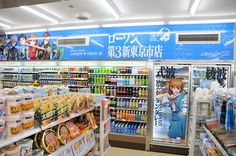 Lawson Convenience Stores. I miss Lawson's.