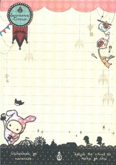 kawaii Memo Pad Sentimental Circus rabbit city: Amazon.co.uk: Toys & Games