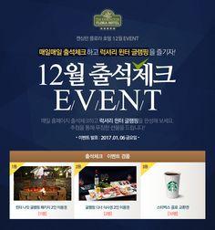 event01_161123.jpg (780×836)