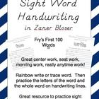 $6.00 Are your students having trouble learning their sight words?  Are your students needing practice with writing their letters on lines?  These sheets...