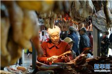 12th Kunming Spring Festival Shopping Expo kicked off