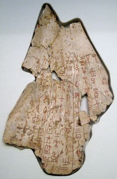 Oracle bone from the reign of King Wu Ding (late Shang dynasty). c. 1200BC