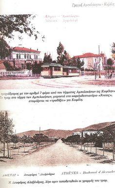 Leoforos Aleksandras Athens Greece·0039   Flickr - Photo Sharing! Old Photos, Vintage Photos, Athens History, Athens Greece, Historical Photos, Paris Skyline, The Neighbourhood, The Past, Greeks