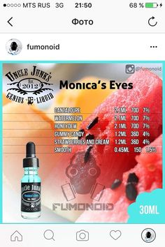 Рецепты (TPA / Other) – 355 photos | VK   Get These yummy e-Juices and more @ http://TeagardinsVapeShop.com or look for Teagardins Vape Shop in google play store today to get all the Newest vape products right on your cell phone.