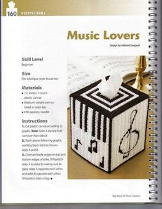 Music Lovers Tissue Box Cover 1/2