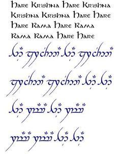 Lord Krishna Tattoo Designs