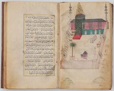 The Baqi' cemetery in Medina, from the Futuh al-Haramayn (a handbook for pilgrims to Mecca and Medina) by Muhyi Lari, copied by the scribe Ghulam 'Ali, Mecca, Jumada II 990 AH (June-July 1582); ink, gold, coloured wax and opaque watercolour on paper; 42 folios, 21.6 x 13.9 cm, Nasser D. Khalili Collection of Islamic Art © Nour Foundation. Courtesy of the Khalili Family Trust.