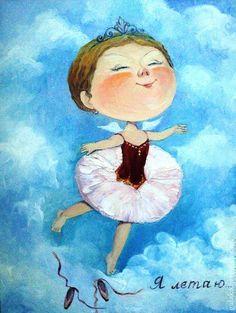 Evgenia Gapchinska. Я летаю...