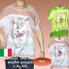 5c73898646c3 Γυναικεία μπλούζα φαρδιά γραμμή ONE SIZE καλύπτει από L έως XXL φανταστική  ποιότητα ιταλικής προέλευσης σε 3 χρώματα