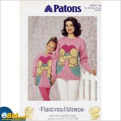 Childrens Teddy sweater knitting pattern 5044 patterns on eBid United Kingdom £1.00