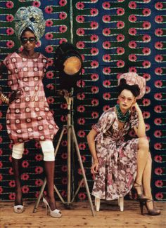 African Art by Koto Bolofo VOGUE Germany|FEB 2007