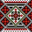 Ukrainian Cross-stitch designs