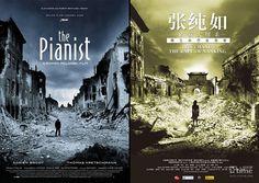 France: The Pianist (2002) VS. China: Iris Chang – The Rape of Nanking (2007)