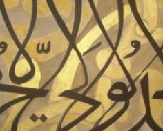Islamic Art by Sayyidah Seema Zaidee. Get the original Islamic art work in Merrillville. We are passionate about Islamic 'home decor' and calligraphy.