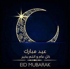 🔥 *Best* Happy Bakrid [August Wishes (Eid al-Adha Mubarak) - HD Images - Eid Images, Eid Mubarak Images, Mubarak Ramadan, Adha Mubarak, Islam Ramadan, Eid Mubarak Greetings, Happy Eid Mubarak, Aid Adha, Ramadan Karim