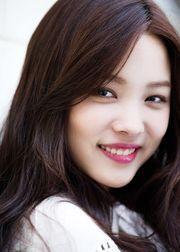 Yoon So Hee Yoon So Hee, Actress Name List, Korean People, Person Of Interest, Korean Actresses, Kokoro, Big Men, Korean Drama, Asian Beauty