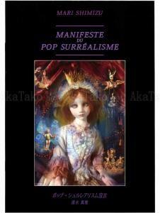 Mari Shimizu Manifeste du Pop Surrealisme - front cover