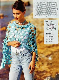 poncho+flores+alargadas+patron+crochet.png (597×805)