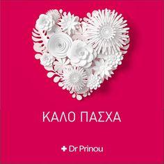 Dr Prinou : Αυτό το Πάσχα είναι διαφορετικό από ότι έχουμε ζήσει ως τώρα. Οι ευχές περισσότερο από ποτέ γίνονται πιο ηχηρές μέσα μας. Η οικογένεια και η εταιρεία Dr Prinou ευχόμαστε από καρδιάς σε όλους σας υγεία, αγάπη, ευημερία , δύναμη και γρήγορη επιστροφή στις ζωές μας! Καλό Πάσχα! #drprinou #happyeaster #ΜΕΝΟΥΜΕΣΠΙΤΙ #drprinou_ByYourSide #wecare Brooch, News, Jewelry, Jewlery, Jewerly, Brooches, Schmuck, Jewels, Jewelery