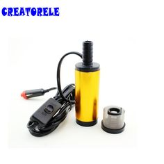 buy 12v mini diesel pump diameter water oil camping aluminium alloy beit filter net automobile #oil #filter #adapter