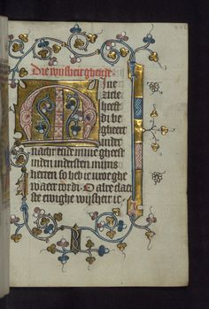 """Illuminated initial M from medieval manuscript """"Doffinnes Hours"""", The Book of Hours.  1st quarter of the 15th century CE, Utrecht."""