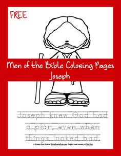 this weeks free coloring page is about joseph i was reading this verse today