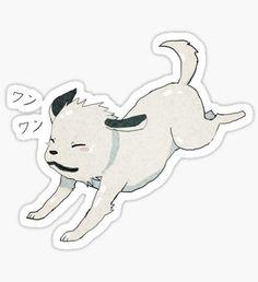 'Akamaru' Sticker by Saran . Stickers Kawaii, Anime Stickers, Laptop Stickers, Cute Stickers, Otaku Anime, Anime Naruto, Sasuke, Logo Sticker, Sticker Design