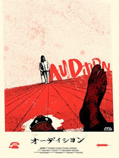 Audition - Peter Strain