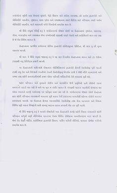 શહેરી પરિવહન સંબંધિત ચાર દિવસીય અર્બન મોબિલિટ ઇન્ડિયા કોન્ફરન્સનો ગાંધીનગર ખાતે ૮ નવેમ્બરથી પ્રારંભ થશે #અર્બનમોબિલિટઇન્ડિયા   #UrbanMobilityIndia #UrbanMobilityIndiaConference Ahmedabad, India  AMC-Ahmedabad Municipal Corporation  #Ahmedabad  #Gandhinagar #InstituteofUrbanTransport   @MinistryofUrbanDevelopment
