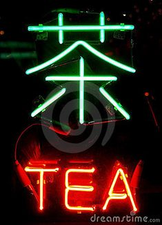 a Neon sign of tea in Chinese by Gary718, via Dreamstime