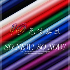 Multicolor satin silk haute couture garments stretch silk satin fabric lining fabric wholesale spring and summer