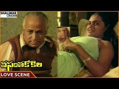 Balu Mahendra, Silk Smitha, Love Scenes, South Indian Film, Old Video, Indian Movies, Erotic, Comedy, Actresses