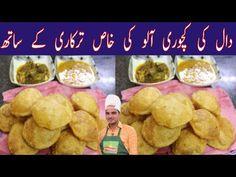 Ramadan Recipes, The Creator, Breakfast, Food, Morning Coffee, Essen, Meals, Yemek, Eten