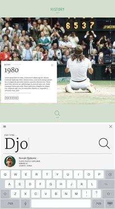 Wimbledon iPad App by Adrian Pavic, via Behance