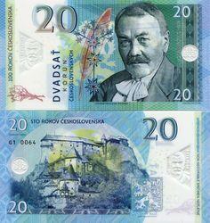 Uganda Paper Money 5 Shillings 1977 UNC