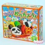 Kracie Popin' Cookin'  Bento Box DIY Candy Kit