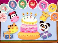 자연물로 꾸민 얼굴에 대한 이미지 검색결과 Happy Birthday, Sugar, Cookies, Desserts, Food, Happy Brithday, Crack Crackers, Tailgate Desserts, Deserts